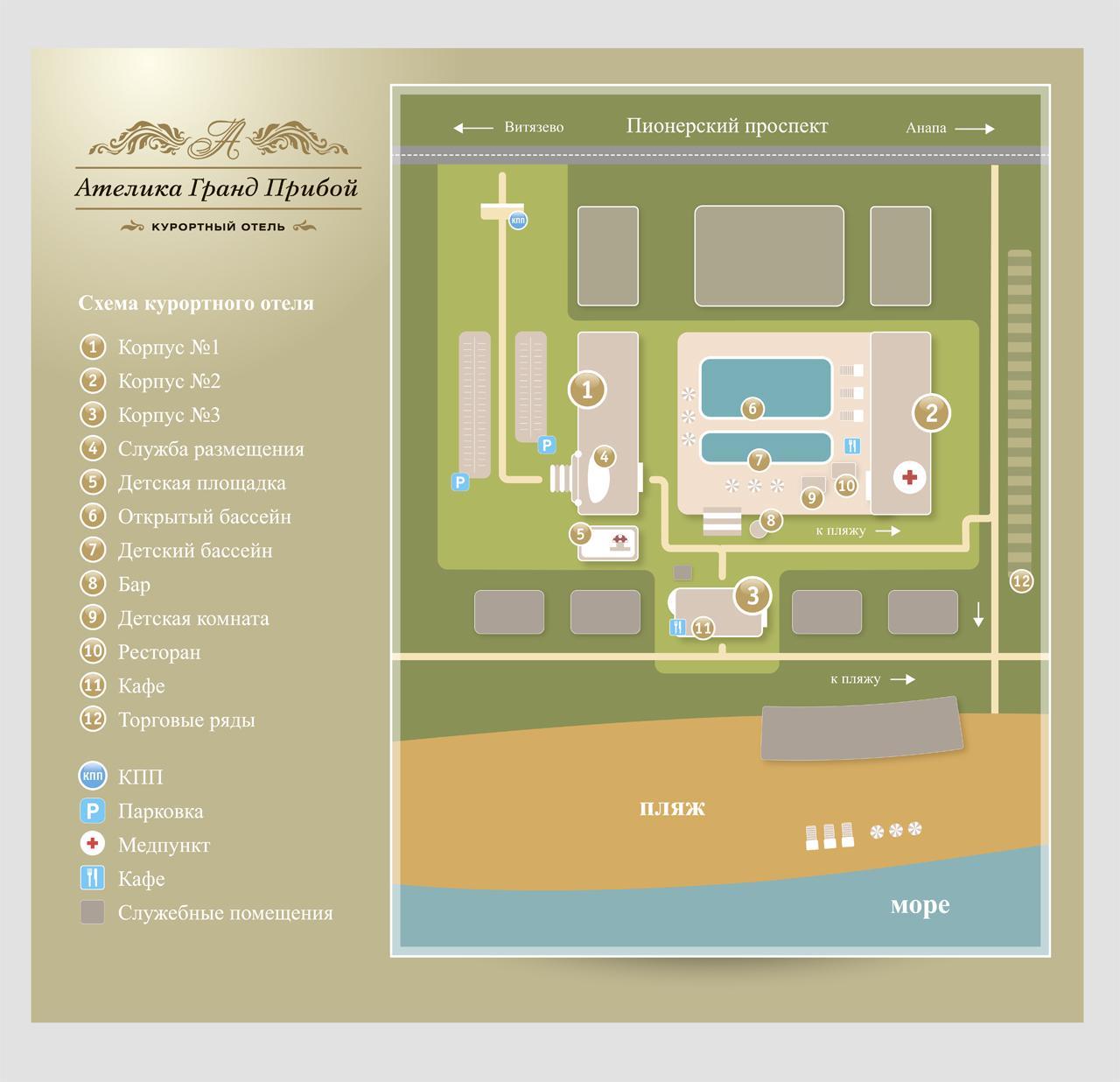 Схема курортный парк